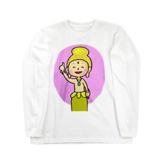 おしゃかさま〜天上天下唯我独尊〜 Long sleeve T-shirts
