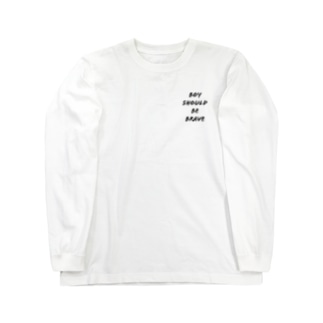 boy should be brave(brush) Long sleeve T-shirts