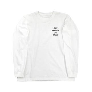 boy should be brave(brush) Long sleeve T-shirts
