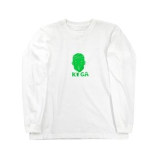 タローデザインKEGA Long sleeve T-shirts