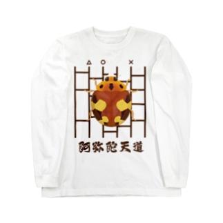 アミダテントウ Tシャツ Long sleeve T-shirts