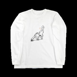 ウルトラスーパーエキサイティングゆるっとのイスの座り方知らない Long sleeve T-shirts