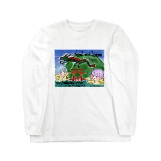 Ang11 エンジェルと龍と宮島の厳島神社 Long sleeve T-shirts