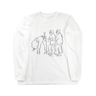 WC official Long sleeve T-shirts