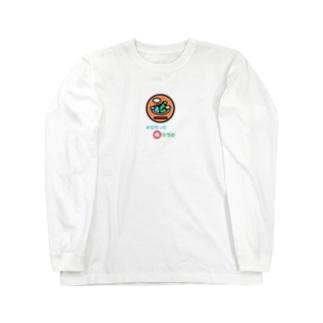 メシどっと喰らうど Long sleeve T-shirts