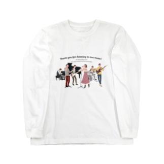 love music Long sleeve T-shirts