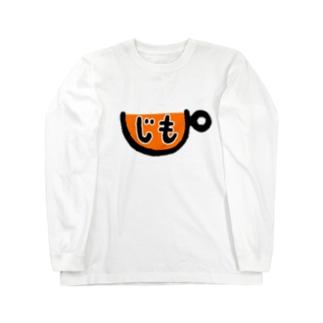 ジモティー Long sleeve T-shirts