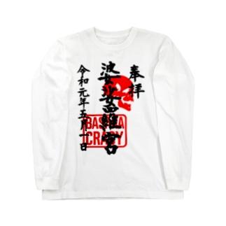 <BASARACRACY>婆娑羅宮御朱印柄(令和初日ver.) Long sleeve T-shirts