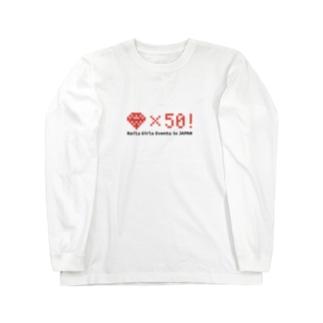 Rails Girls 50回開催記念 Long sleeve T-shirts