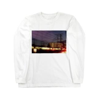 帰宅中 Long sleeve T-shirts