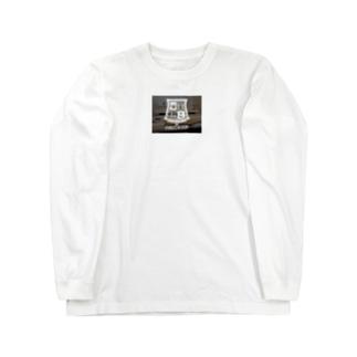 白ねこグッズ Long sleeve T-shirts