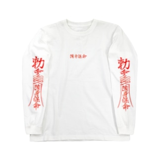 Chinese  zombie L/S Tee Long sleeve T-shirts