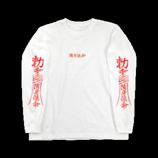 GeekOut TrialのChinese  zombie L/S Tee Long sleeve T-shirts
