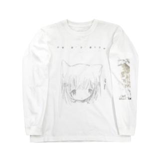 dtrm. Long sleeve T-shirts