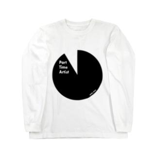 Part Time Artist [Graph] Long sleeve T-shirts