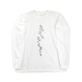 盲目 Long sleeve T-shirts