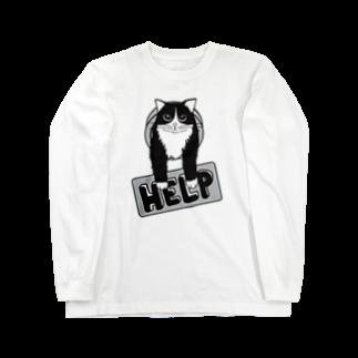 PeshitanのHELP ハチワレ Long sleeve T-shirts