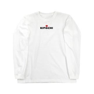 ほどよいほどよいきもち Long sleeve T-shirts
