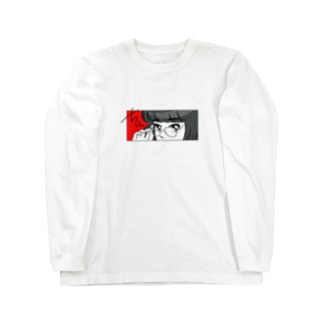ちらっ Long sleeve T-shirts