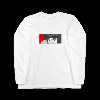島田つか沙のちらっ Long sleeve T-shirts