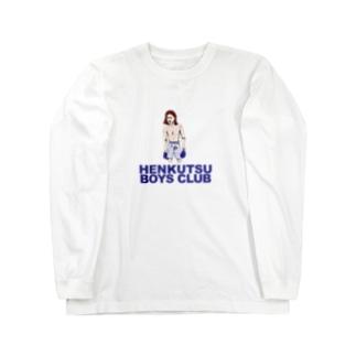 HENKUTSU BOYS CLUB Long sleeve T-shirts