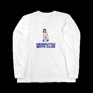 HENKUTSU BOYS CLUBのHENKUTSU BOYS CLUB Long sleeve T-shirts