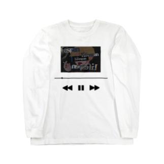 たばこ系男子 Long sleeve T-shirts