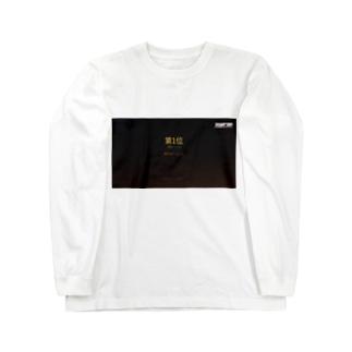 ドン勝 Long sleeve T-shirts