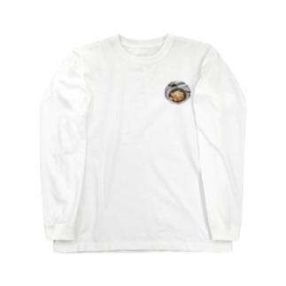 butter chicken curry Long sleeve T-shirts