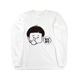 ホジホジ Long sleeve T-shirts