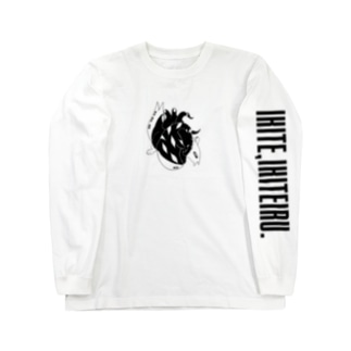 ▶︎guantic Long sleeve T-shirts