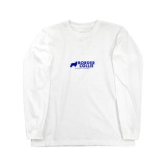 ボーダーコリー シルエットロゴ Long sleeve T-shirts