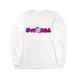 ポップスカル ピンク Long sleeve T-shirts