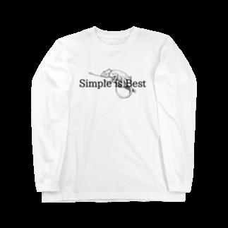 のろしゅんのsimple is best Long sleeve T-shirts