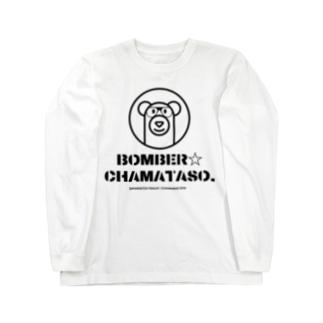 クマ☆チャマ。(Black) Long sleeve T-shirts