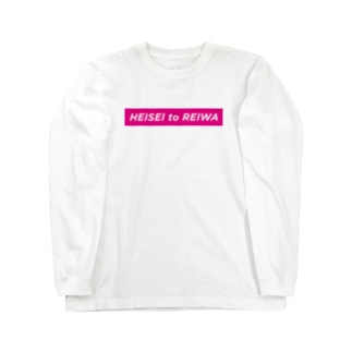 HEISEI to REIWA Long sleeve T-shirts