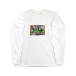 season  Long sleeve T-shirts