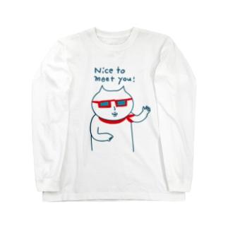 グラサンのしろねこ。 Long sleeve T-shirts