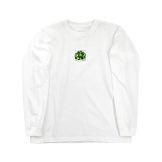ブロコリ Long sleeve T-shirts