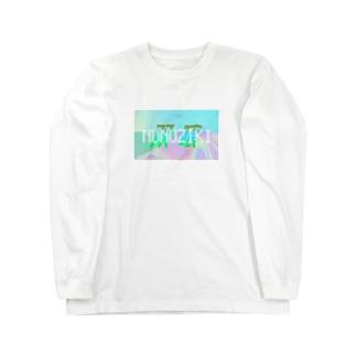 双喰 Long sleeve T-shirts