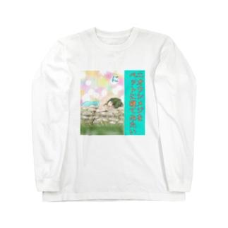 きのこカルタ「に」 Long sleeve T-shirts