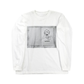 Function 6 Long sleeve T-shirts