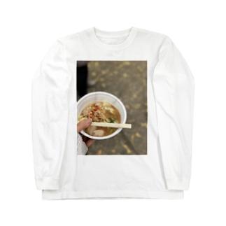 もつ鍋 Long sleeve T-shirts