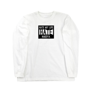 HML Long sleeve T-shirts