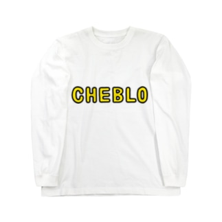 CHEBLO Long sleeve T-shirts