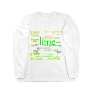 色見本 グリーン vol.4 Long sleeve T-shirts