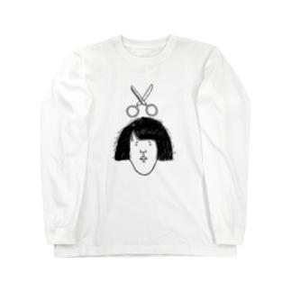 自分で切らずに美容室で切ってもらうべきだったと後悔している女の子 Long sleeve T-shirts