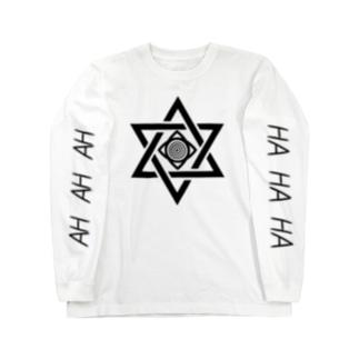 六芒星と目 Long sleeve T-shirts