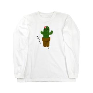 サボッテン Long sleeve T-shirts