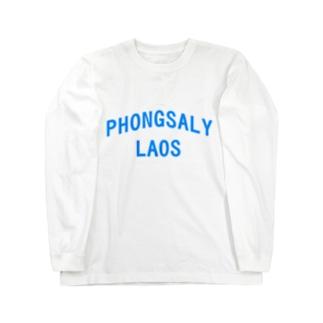 ポーンサリー Long sleeve T-shirts